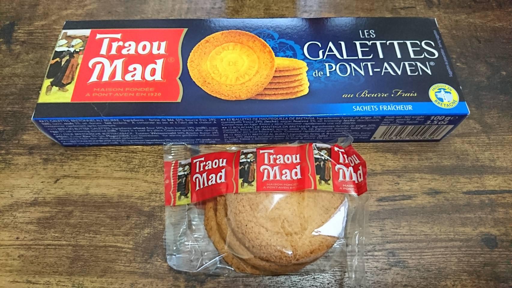 カルディバタークッキー